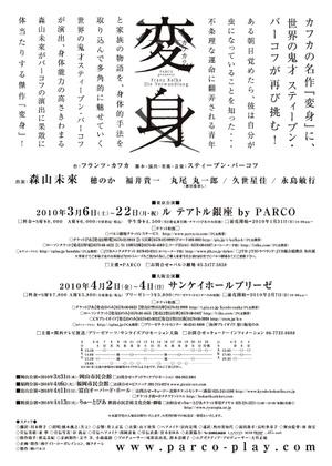 Henshin2