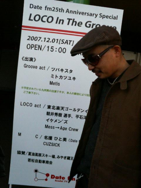 仙台楽しかったよ〜!