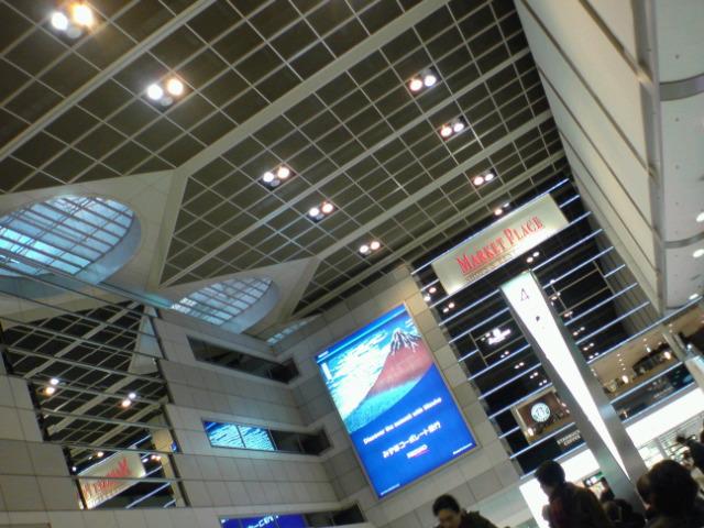 羽田空港到着。
