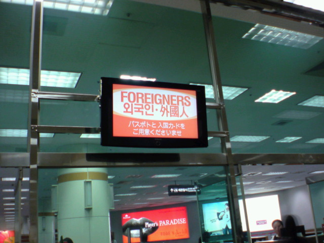 韓国へ到着☆